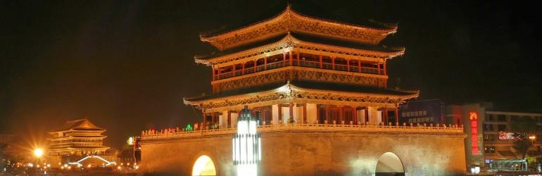 Легализация для КНР